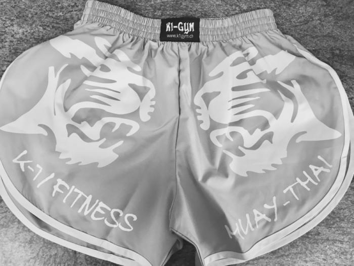 k1gym.ch-produkte-shorts2017-weiss-e1498153217664.jpg